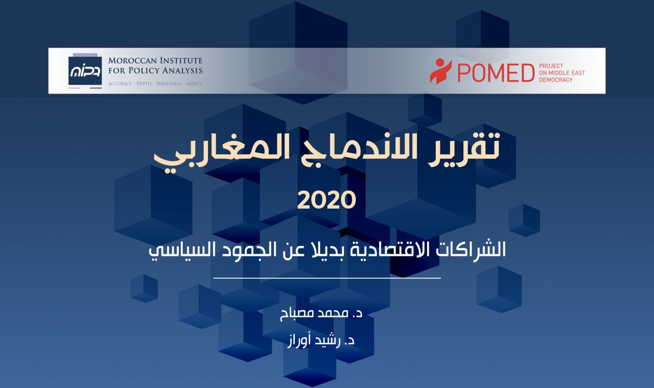 MIPA-2020-web-1280x759.jpg
